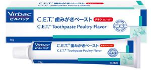 歯磨きペースト.jpg