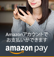 1045850_other_services_amazon_pay_marketing_guide_photo_180x190.jpg