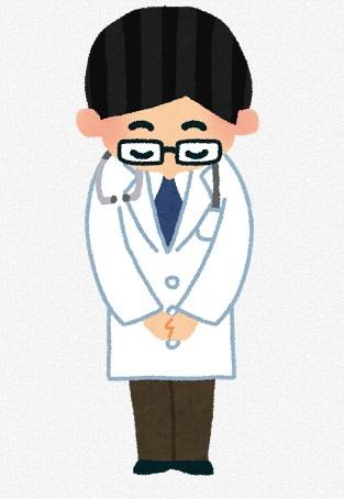 ドクターお辞儀.jpg